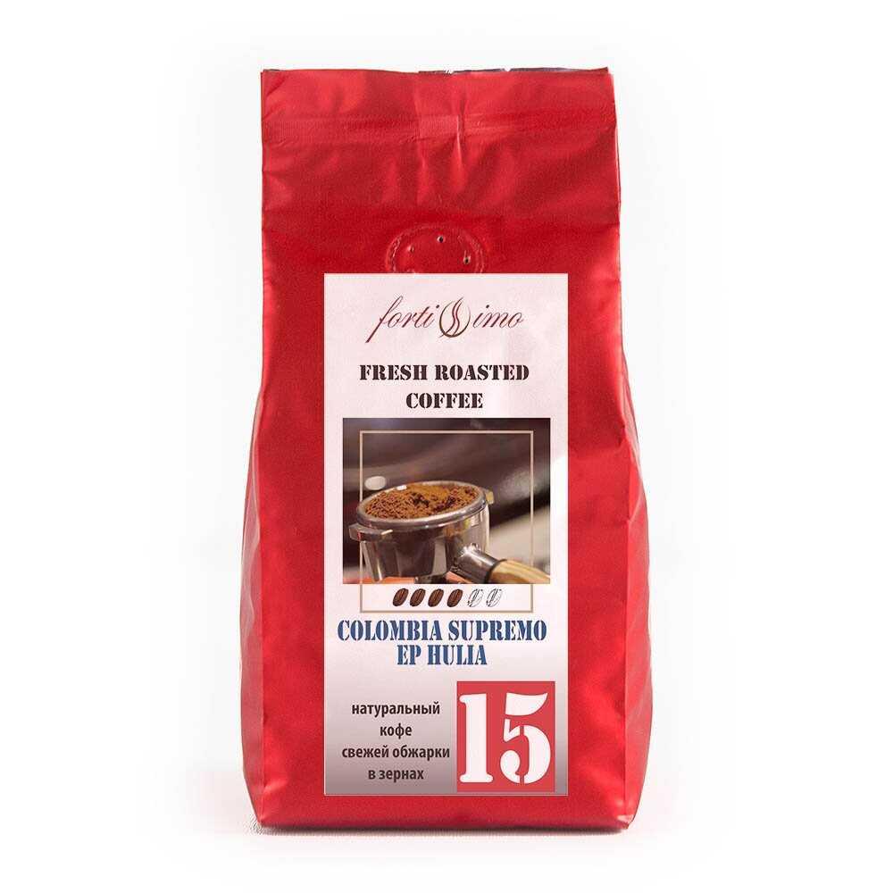 Кофе амбассадор в зернах купить харьков