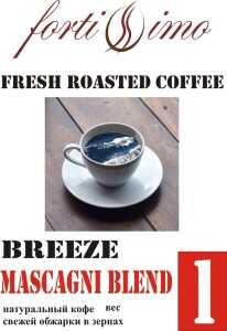 1-Breeze_face_Fortissimo_Mascagni