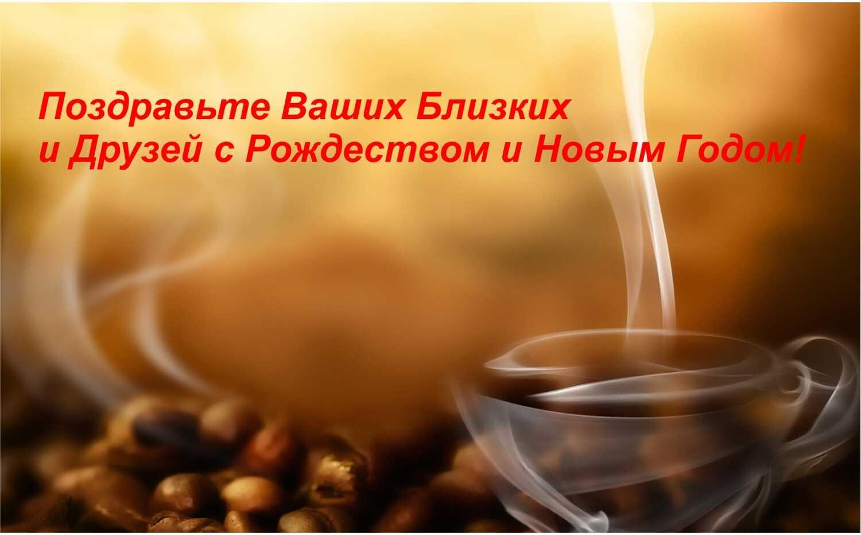 Купить кофе costa в зёрнах спб